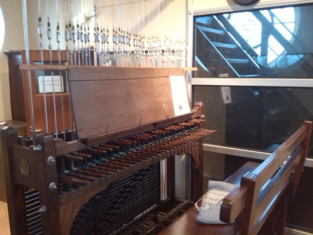 Carillon Loughborough